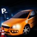 跑车停放模拟器游戏IOS