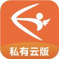 励销云私享版app下载 v1.0.2