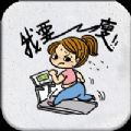 Hiit燃脂青青草好身材训练app软件下载 v1.2.3