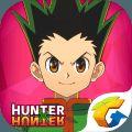 全职猎人序iOS版