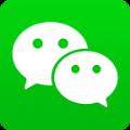 微信7.0.15内测版