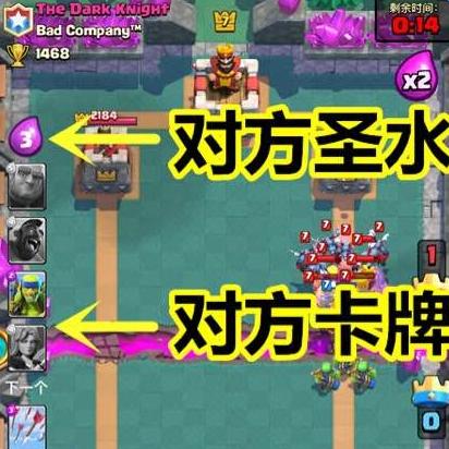皇室战争iOS5月3日新版无需越狱辅助分享[图]