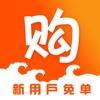 浪聚购物app
