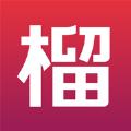 石榴生活app