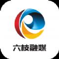 安源融媒app