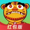 趣养虎app