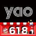 YAO潮流购物app