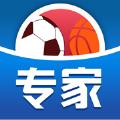球琛体育专家app官方下载 v1.3