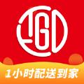 通达E购app