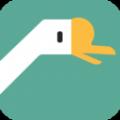 鹅之家app