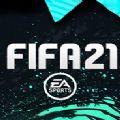 FIFA21手机版
