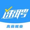 斗角速聘app官方下载 v1.0.1