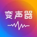语音聊天变声器app官方下载 v1.0