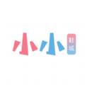 小小鞋城app