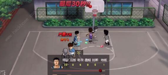 灌篮高手手游6月29日更新公告 新球员宫益义范上线[多图]图片3