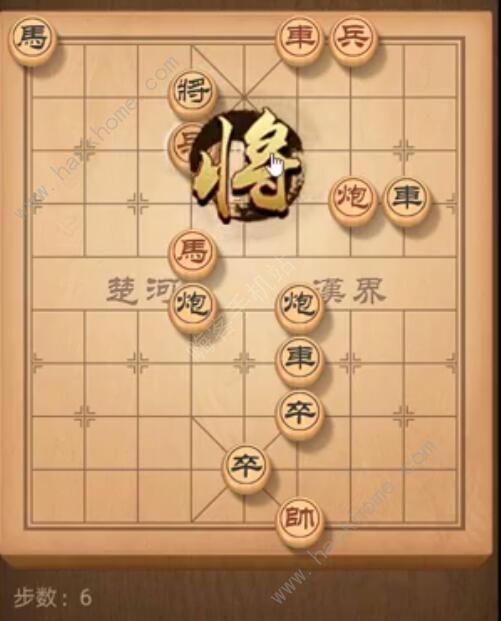 天天象棋残局挑战183期攻略 残局挑战183期步法图[多图]图片6