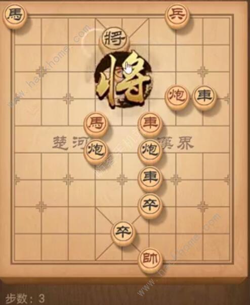 天天象棋残局挑战183期攻略 残局挑战183期步法图[多图]图片3