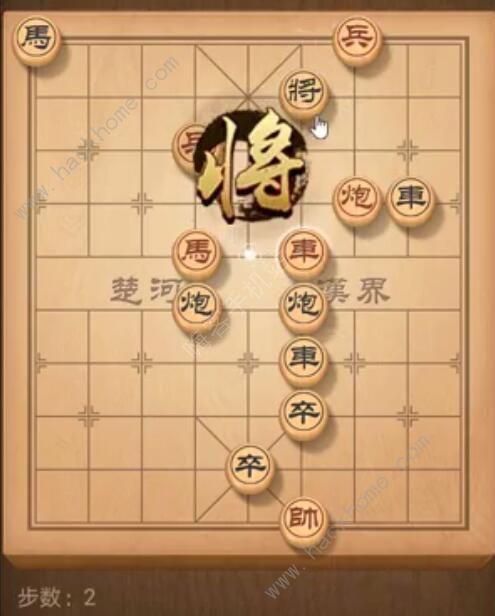 天天象棋残局挑战183期攻略 残局挑战183期步法图[多图]图片2