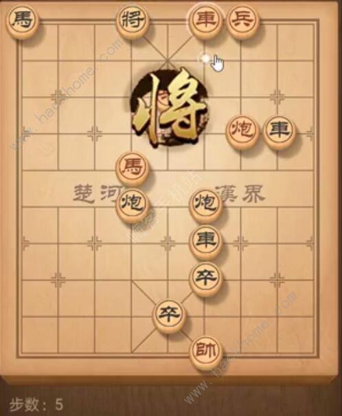 天天象棋残局挑战183期攻略 残局挑战183期步法图[多图]图片5