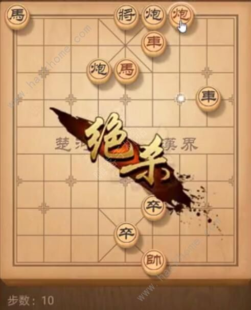 天天象棋残局挑战183期攻略 残局挑战183期步法图[多图]图片10