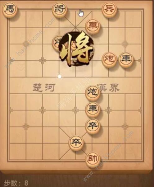 天天象棋残局挑战183期攻略 残局挑战183期步法图[多图]图片8