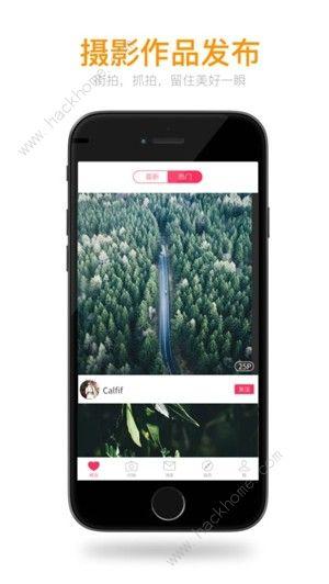 秀人网app无法打开 秀人网app整改之后官方网站入口[多图]图片1