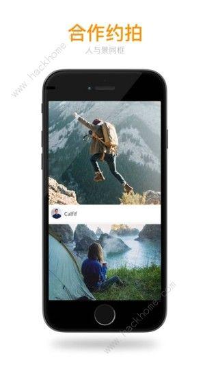 秀人网app无法打开 秀人网app整改之后官方网站入口[多图]图片2