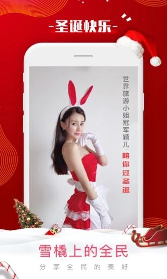 熊猫短视频app官网下载图片2