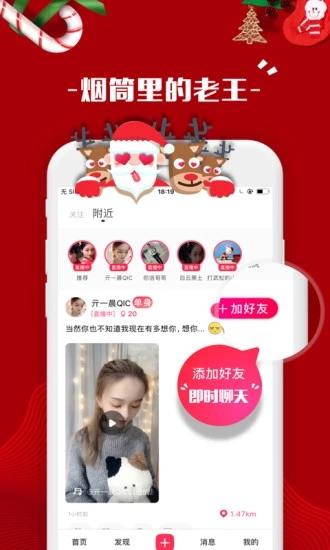 熊猫短视频app官网下载图片1