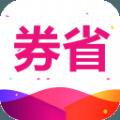 券多省多多最新版app下载 v1.0