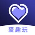 爱趣玩游戏盒子红包版app邀请码官方版下载 v1.0.0