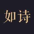 如诗婚恋app官方下载安装 v1.0.0