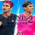 网球世界巡回赛2游戏手机版 v1.0