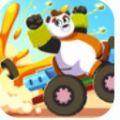 街机轰炸比赛游戏安卓中文版 v1.0
