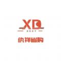 纨祥省购最新版软件app下载 v1.0