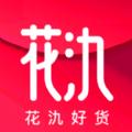 花氿好货app官方版下载 v1.0