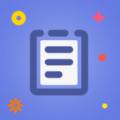 QSummaryList app软件下载 v2.5
