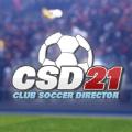 足球俱乐部经理21无限金币内购破解版 v1.0.0