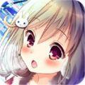 次元少女2手游官网版 v1.0.2