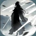 飞剑异闻录无限元宝内购破解版 v1.0