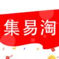 集易淘ap最新版下载 v1.1