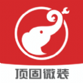 顶固微装app官方版下载 v1.0.1