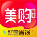 美购集市app软件下载 v1.0