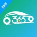 365约车司机端下载安装 v1.0