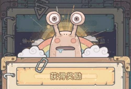 最强蜗牛7月9号密令是什么 最强蜗牛7月最新密令汇总[多图]