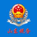 山东税务app电子税务局下载 v1.1.2