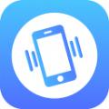 云自动拨号app软件下载 v1.0.6