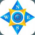 终极指南针纯净版app软件下载 v1.3