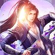 紫剑风云手游下载最新版  v1.0.0