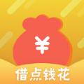 借点钱花贷款app官方下载手机版  v1.6.2